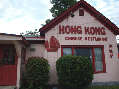 Hong Kong Chinese Restauran